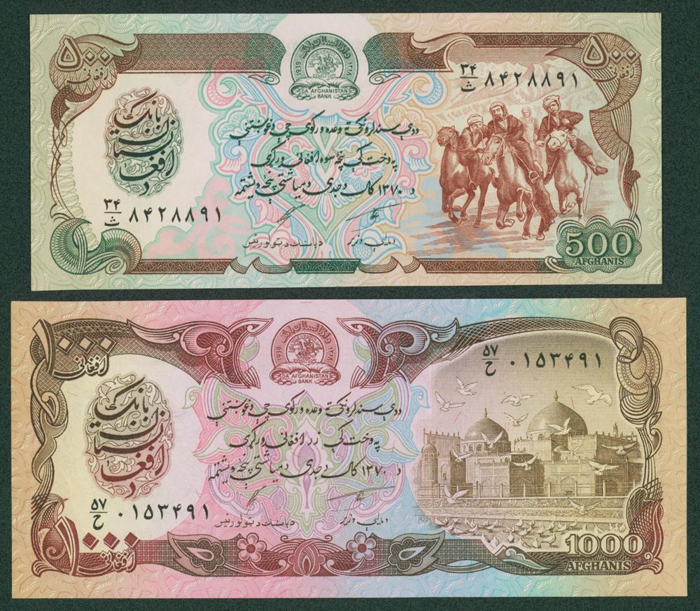 Afghanistan 1979-91 500 & 1000 Afghanis