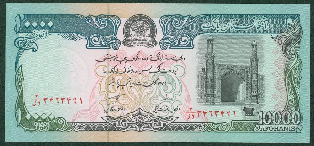 Afghanistan 2008-10 1000 Afghanis