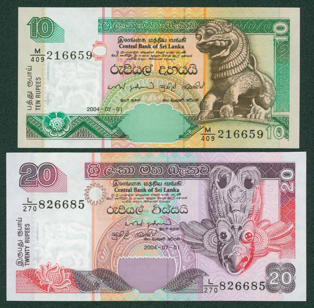 Sri Lanka 2004 10 Rupees & 20 Rupees