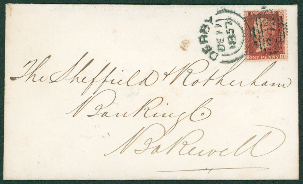 1857 cover from Derby to Bakewell