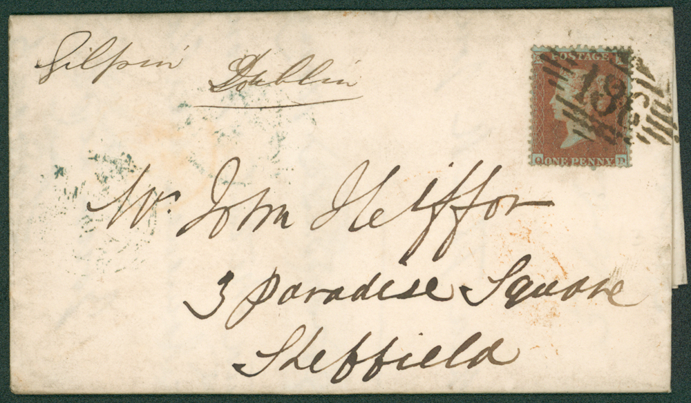 1853 cover from Dublin to Sheffield