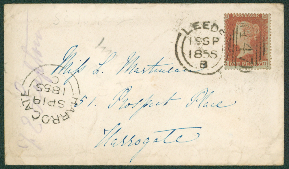 1855 envelope from Leeds to Harrogate